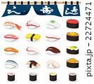 寿司アイコン 22724471