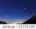 火星と土星と蠍座 22725183