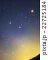 火星と土星と蠍座(縦) 22725184