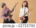 guitar & base 22725792