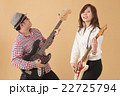 guitar & base 22725794