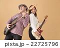 guitar & base 22725796