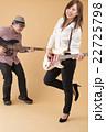 guitar & base 22725798