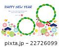 年賀状 年賀状テンプレート フレームのイラスト 22726099