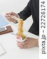 カップラーメンを食べるビジネスマン 22726174