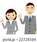 新入社員 指さし 説明のイラスト 22728384