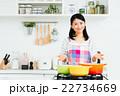 主婦 キッチン 鍋の写真 22734669