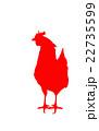 酉 酉年 とり 鶏 ニワトリ にわとり  白バック 年賀素材 干支 2017 平成29年 22735599