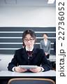 タブレットパソコンを使って授業を受ける女子高校生 22736052