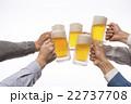 乾杯 22737708