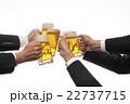 乾杯すビジネスマン 22737715