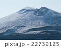 三原山 伊豆大島 噴火口の写真 22739125