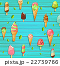 背景 お菓子 ジェラートのイラスト 22739766