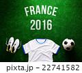 サッカー ボール 球の写真 22741582