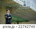 ビジネスマン ゼネコン 建設業者の写真 22742740