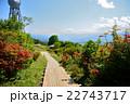 陣馬形山 22743717