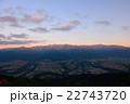 陣馬形山 22743720