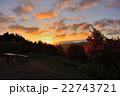 陣馬形山 22743721