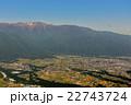 陣馬形山 22743724