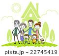 家族 三世代 子供のイラスト 22745419