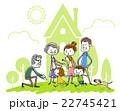 家族 三世代 子供のイラスト 22745421