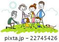 家族 子供 老人のイラスト 22745426