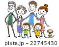 家族 子供 老人のイラスト 22745430