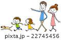 イラスト素材:家族 散歩 22745456