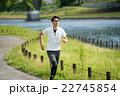 メンズライフスタイル イメージ 22745854