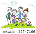 家族 三世代 祖父母のイラスト 22747166