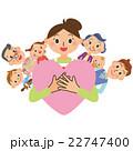 幸せ ハート 家族のイラスト 22747400