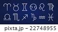 星座 22748955
