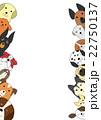 かわいい犬のカード 22750137