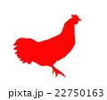 酉 酉年 とり 鶏 ニワトリ にわとり  白バック 年賀素材 干支 2017 平成29年 22750163