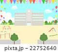 校舎 旗 風船 22752640