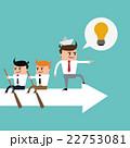 ビジネスマン 実業家 ベクトルのイラスト 22753081
