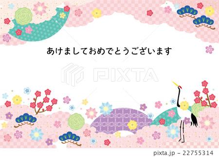 年賀素材&年賀状テンプレートのイラスト素材 [22755314] - PIXTA