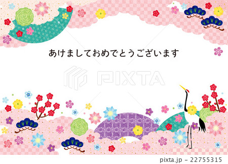 年賀素材&年賀状テンプレートのイラスト素材 [22755315] - PIXTA
