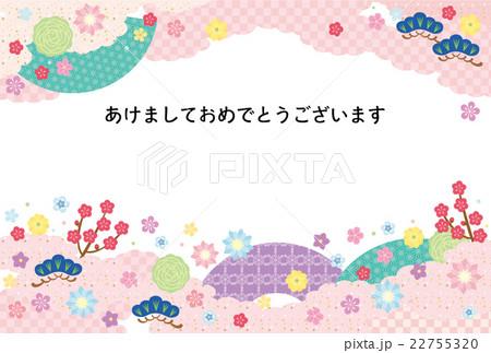 年賀素材&年賀状テンプレートのイラスト素材 [22755320] - PIXTA