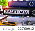 データ データー リングバインダーのイラスト 22760912