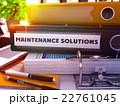 ソリューション 解決 リングバインダーのイラスト 22761045