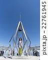 札幌もいわ山の「幸せの鐘」を鳴らす女の子 22761945