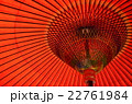 赤 番傘 22761984