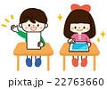 小学生 タブレット ベクターのイラスト 22763660