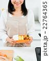 お弁当 22764365