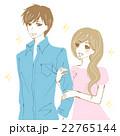 デート中のカップルのイラスト 22765144
