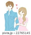デート中のカップルのイラスト(ハートマーク) 22765145