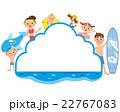 家族の夏フレーム 22767083