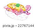ゲソマヨ炙り 22767144