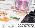 料理イメージ 22767572